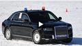 Chiêm ngưỡng 'siêu xe' của Tổng thống Putin chạy đua trên tuyết