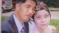 Gia cảnh bĩ cực của cô dâu Việt chết thảm vì chồng Hàn