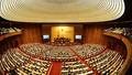 Kỳ họp cuối cùng của nhiệm kỳ Quốc hội Khoá 13 đã thành công