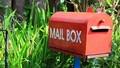 Bắt buộc phải có hộp thư ở tòa nhà chung cư