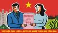 Ngày Pháp luật 2014 sẽ gắn với việc triển khai Hiến pháp