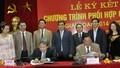 Tăng cường phối hợp công tác giữa Bộ Tư pháp và Ủy ban Dân tộc