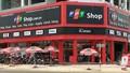 FPT Shop và Thế Giới Di Động là đại lý chính thức bán macbook