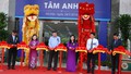 Khánh thành bệnh viện mô hình khách sạn ở Hà Nội