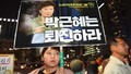 """Hàn Quốc: Những """"kịch bản"""" chưa từng đối mặt"""