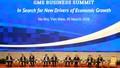 Hợp tác GMS cần bảo đảm sự hài hòa, cân bằng lợi ích của các bên