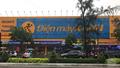 Vụ DN tố 'bị hành' khi mua nhà công sản 56 tỷ tại Cà Mau: Phương án 'kỳ quặc'