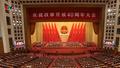 Trung Quốc tổng kết 40 năm thực hiện cải cách và mở cửa