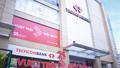 """Techcombank """"chơi lớn"""" khi miễn phí hoàn toàn mọi giao dịch trực tuyến F@st Ebank cho doanh nghiệp"""