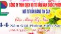 Công ty TNHH Dịch vụ tư vấn Nam Quốc Phương