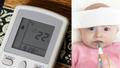 Dùng điều hòa ở nhiệt độ nào để trẻ không bị ốm ngày hè?