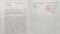 Diễn biến sự việc làm giả giấy tờ đất tại Phú Quốc