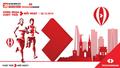 Techcombank Marathon 2019: Lần đầu tiên xuất hiện khinh khí cầu khổng lồ trên bầu trời TP HCM