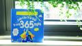 """""""Giải cứu Trái Đất trong 365 ngày"""""""