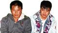 Bắt giữ hai anh em ruột mang 2 bánh heroin và 18.000 viên ma túy