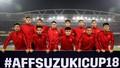 Sẽ dời AFF Cup 2020 sang năm tới?