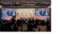 Diễn đàn Kinh tế Việt Nam 2018: Tháo nút thắt tăng năng suất và năng lượng xanh