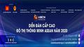 Ngày mai - 22/10, Thủ tướng Nguyễn Xuân Phúc tham dự Diễn đàn cấp cao về đô thị thông minh ASEAN 2020