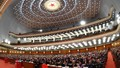 Quốc hội Trung Quốc công bố kế hoạch cải tổ nội các quy mô lớn