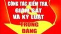 Kỷ luật loạt lãnh đạo Tổng Công ty Nông nghiệp Sài Gòn