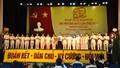 Đảng bộ Công an tỉnh Hải Dương tổ chức thành công Đại hội nhiệm kỳ 2020 -2025
