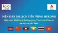 Diễn đàn Du lịch Tiểu vùng MeKong 2013
