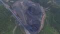 Quảng Ninh: C49 làm việc về dự án phát lộ than chùa Hồ Thiên