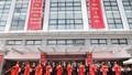 Khánh thành Trung tâm Phục vụ Hành chính công tỉnh Quảng Ninh.
