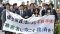3 người Nhật bị ép triệt sản đòi công lý