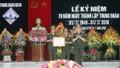 Trung đoàn Bộ binh 88 nhận bằng khen của Thủ tướng Chính phủ