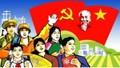 """Phòng chống chiến lược """"diễn biến hòa bình"""" của các thế lực thù địch (Kỳ 2): Đấu tranh trên mặt trận chính trị - tư tưởng"""