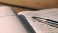 Ngòi bút phải từ tâm
