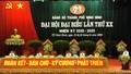 Đảng bộ thành phố Ninh Bình: Nâng cao năng lực lãnh đạo, sức chiến đấu