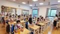 Chỉ tiêu tuyển sinh các trường mầm non, lớp 1, lớp 6 tại Hà Nội