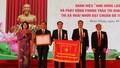 Thị xã Hoài Nhơn đón nhận danh hiệu Anh hùng lao động thời kỳ đổi mới