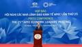 Chủ tịch nước Trần Đại Quang: Hội nghị cấp cao APEC kết thúc tốt đẹp