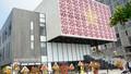 Đà Nẵng: Nhà trưng bày Hoàng Sa chính thức mở cửa đón khách tham quan
