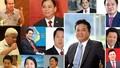 Vị trí nào cho ông Đặng Thành Tâm trên bảng xếp hạng tỷ phú?