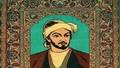 Imadaddin Nasimi - Nhà thơ huyền bí và vĩ đại của đất nước Azerbaijan