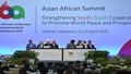 Các nước Á - Phi kêu gọi xóa bỏ trật tự thế giới lỗi thời