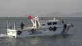 """TP HCM: Vụ án chìm tàu bị...""""chìm xuồng"""""""