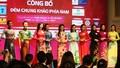 Chung kết Hoa hậu Việt Nam -  cuộc chơi của nhà giàu?