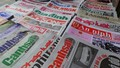 'Báo chí là một phần không thể thiếu với Chính phủ'
