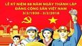Nhiều hoạt động ý nghĩa kỷ niệm 88 năm Ngày thành lập Đảng