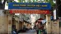 Yêu cầu xử lý dứt điểm việc cổ phần hoá Hãng phim Truyện Việt Nam