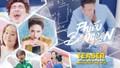Tin 'hot' giải trí ngày 19/8: Động thái của Tiến Đạt khi bị vợ chồng 'người cũ' nhắc tên, Việt Anh đăng status đầy ẩn ý