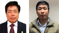 Khởi tố, bắt tạm giam Nguyên Tổng giám đốc Vinashin Trương Văn Tuyến