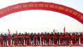 Quảng Ninh thông xe cầu Triều