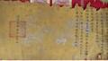 Phát hiện sắc phong từ năm Đồng Khánh thứ 2