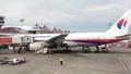 Malaysia Airlines bỏ dòng máy bay... đen đủi